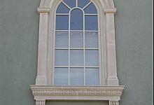 sposób na zewnętrzną dekorację okna